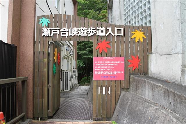 20160911_yunishikawa (113)