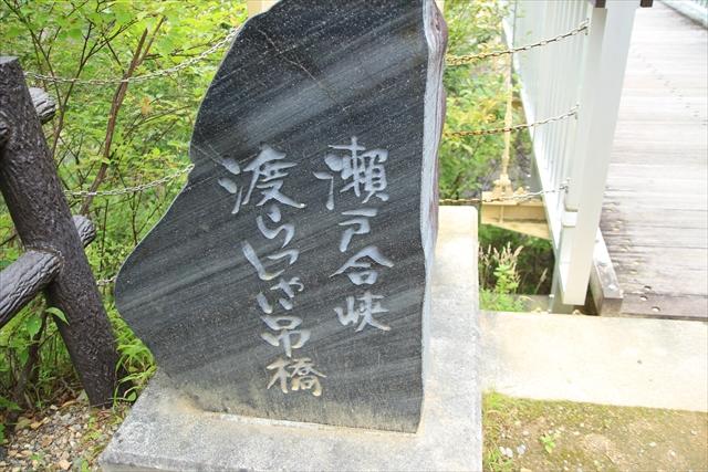 20160911_yunishikawa (118)