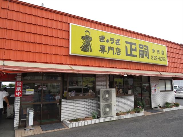 20160911_yunishikawa (134)