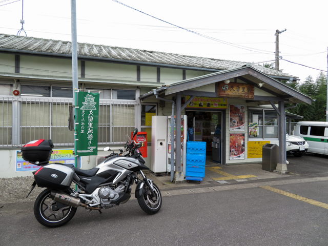 千葉ラーツー (7)
