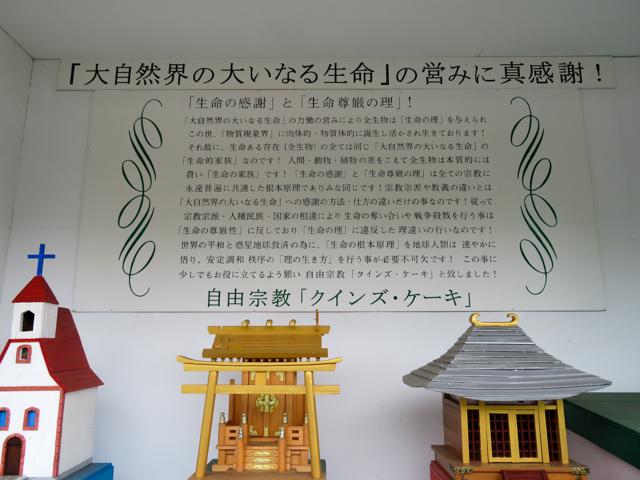 千葉ラーツー (42)