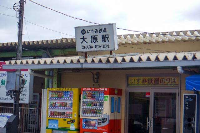 千葉ツー (102)