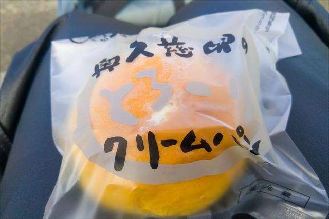 ひたちなかツー (24)