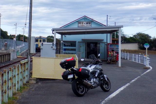 ひたちなかツー (48)