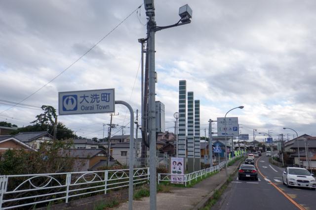 ひたちなかツー (57)
