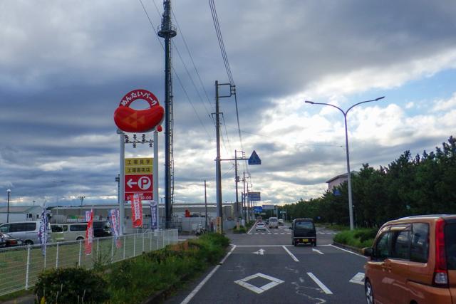 ひたちなかツー (59)