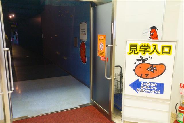 ひたちなかツー (65)