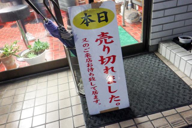 紅葉Day2 (29)
