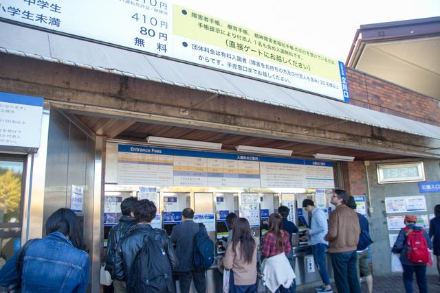 昭和記念公園 (16)