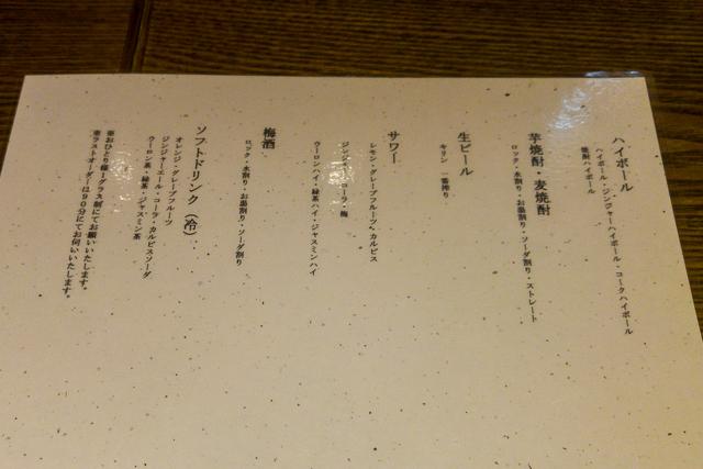 ガード下会議 (7)