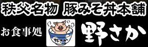 img_nosaka.jpg