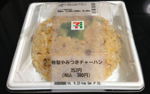 yamituki.jpg