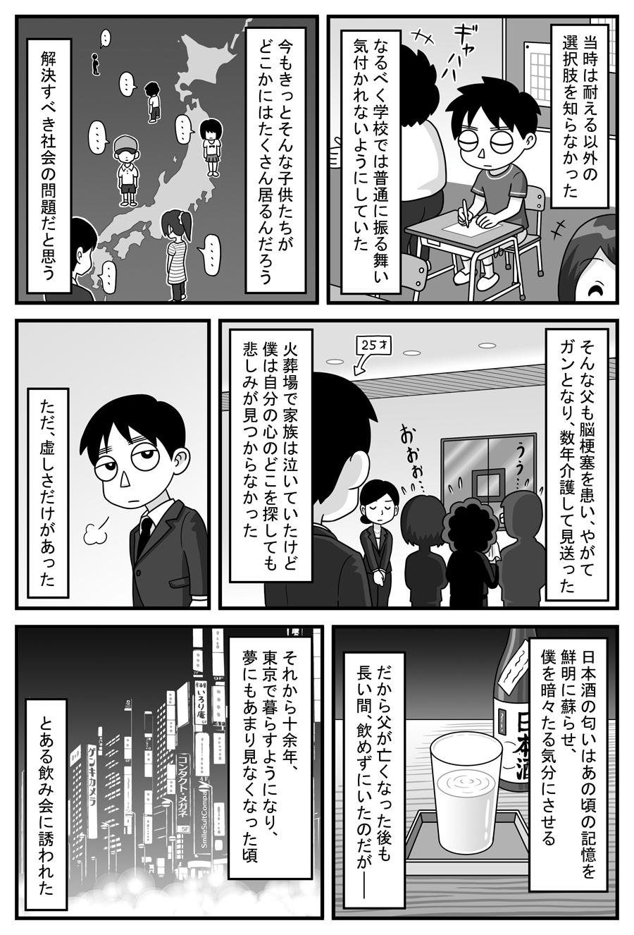 tokonokubo-b09-P04.jpg