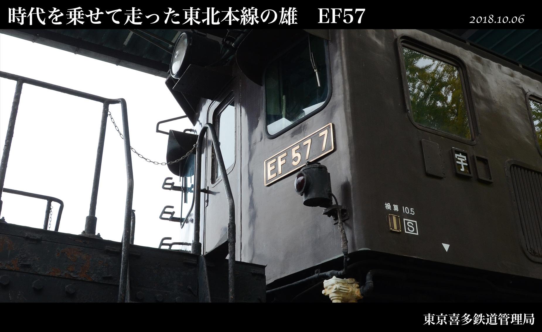 181006_000.jpg
