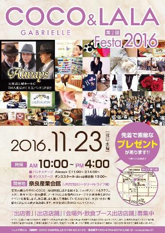 20161116084221142.jpg