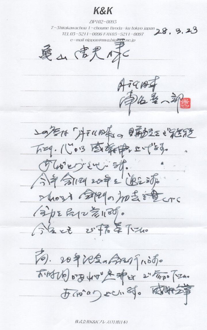 16042001.jpg