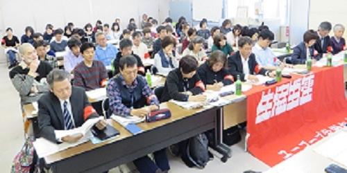 2018_1110 2018年秋闘第1回団体交渉(やまなし県本部) (15)ss