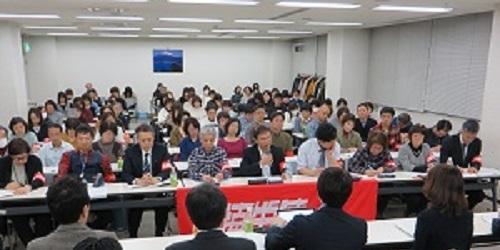 2018_1208 2018秋闘第3回団体交渉 (23)