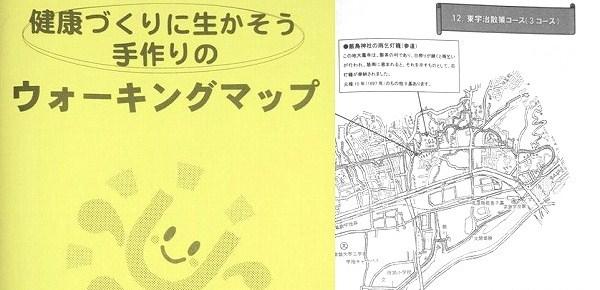 map2016a.jpg