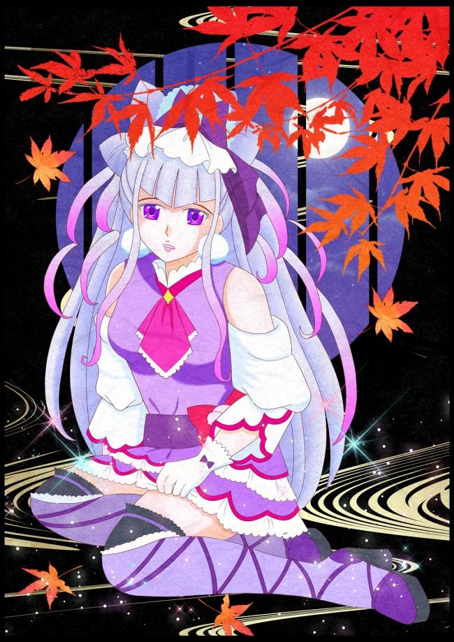 秋のキュアアムール(和紙)