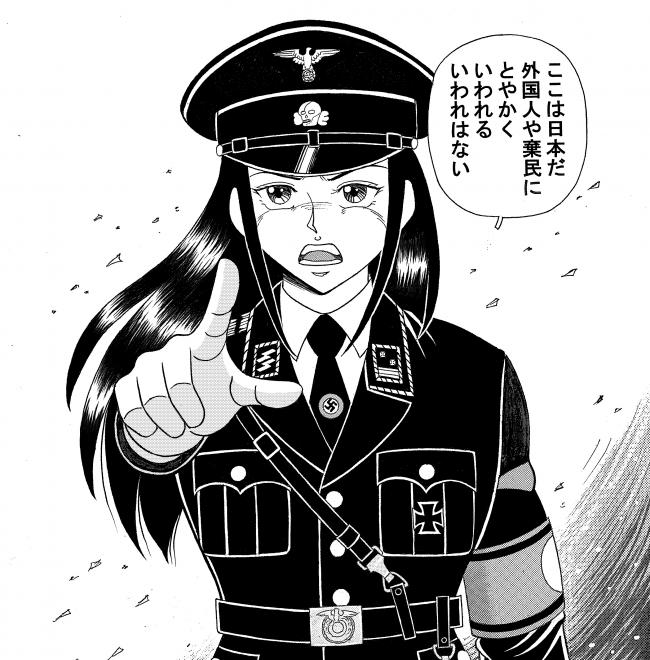 咲貴子(特務曹長)