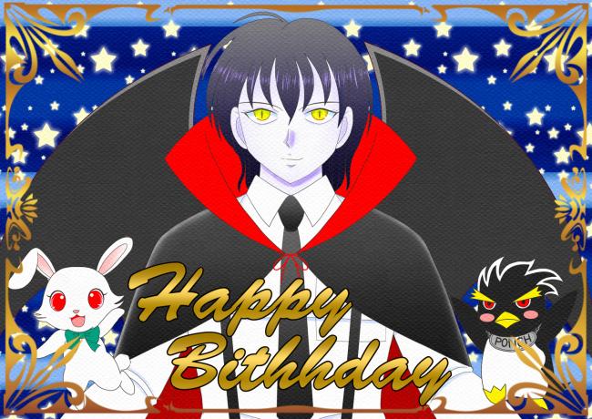 誕生日お祝い(リヒト)