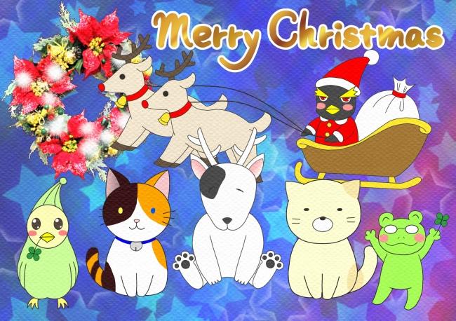ポンちゃんのクリスマス(西日本2)