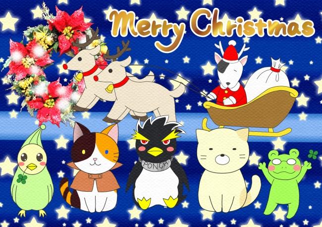 ポンちゃんのクリスマス(西日本3)