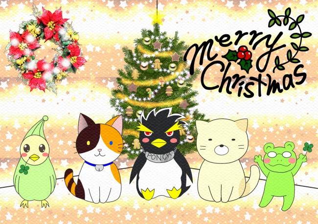 ポンちゃんのクリスマス(西日本)