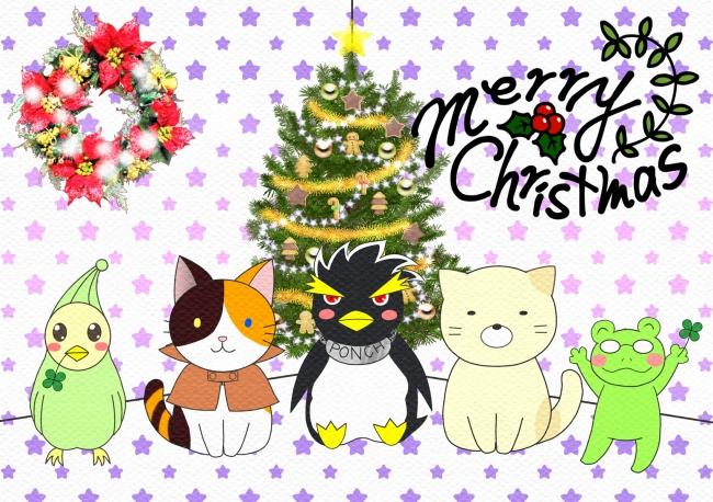 ポンちゃんのクリスマス(西日本4)