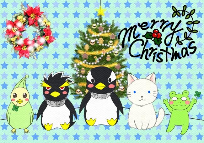 ポンちゃんのクリスマス(ベレッタ)