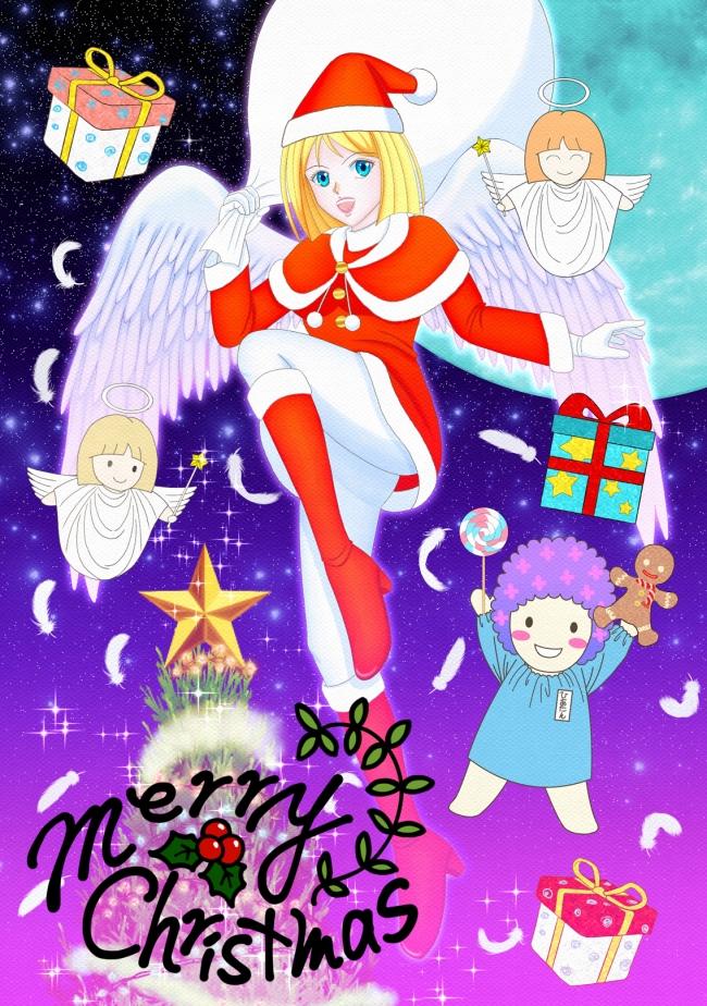 天使からメリークリスマス
