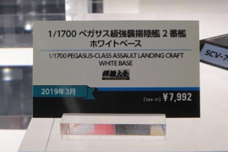 20181027152200f17.jpg