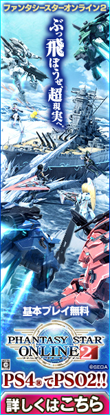 PSO2 EP4 AD