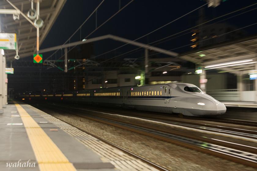301202nisiakashi_dy-1.jpg