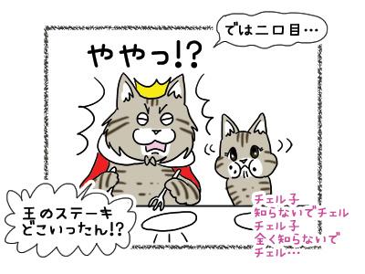 22102018_cat4.jpg