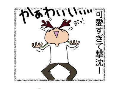 28112018_ousama5.jpg