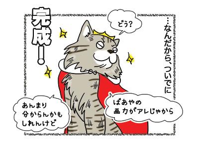 29102018_cat3.jpg