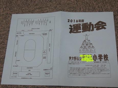 DSCN2151.jpg