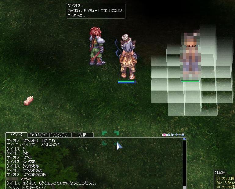 screenBreidablik004.jpg