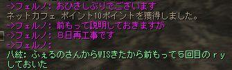 201608050029507f9.jpg