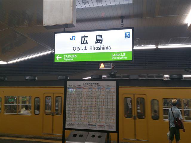 DSC_0194_R.jpg