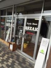 cycle store BREAK.