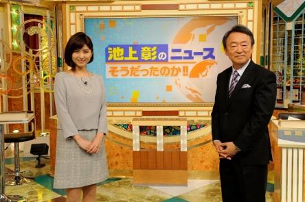 声優の新田恵海さん、池上彰のTV番組に出演する模様
