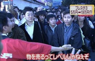 【動画】ヨドバシ初売り(福袋)の待機列がヤバ過ぎだと話題に