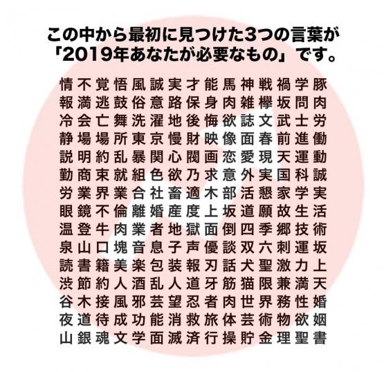 1111_201901031415012aa.jpg