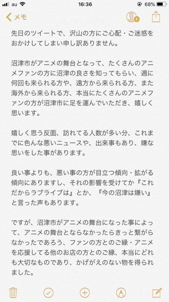 11_20181126200416e99.jpg