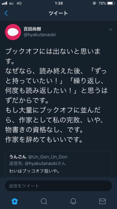11_20190106103106ebb.png