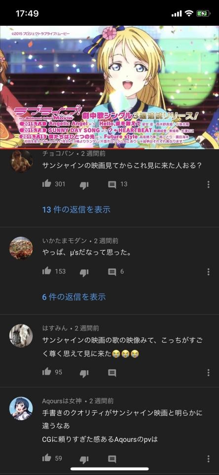 11_2019012612525990d.jpg