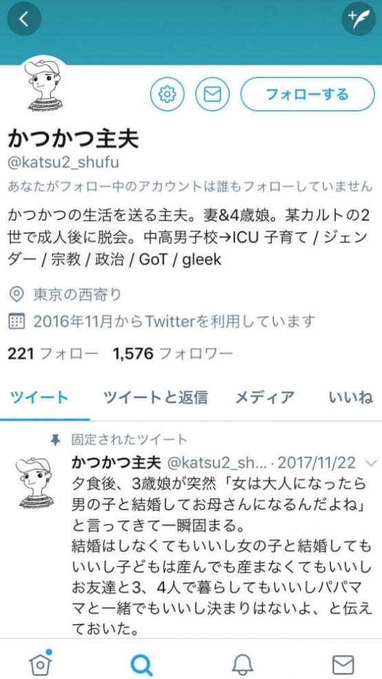 12_201810161803032d6.jpg